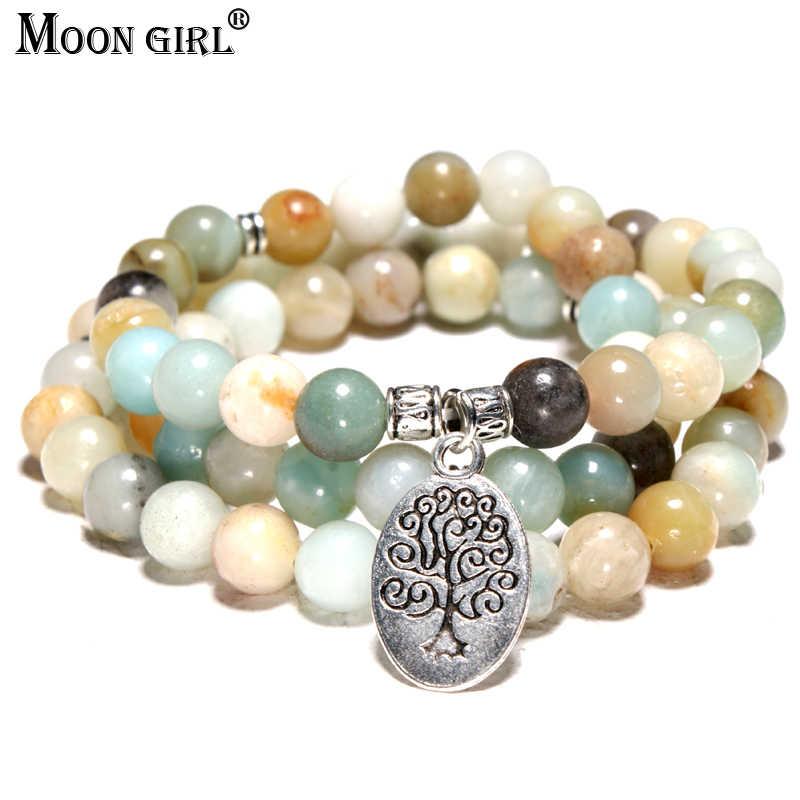 ムーン女の子アマゾナイト石ツリーの生活ヨガ女性ない手首ブレスレット瞑想チャクラ男性ブレスレットドロップ無料ジュエリーギフト