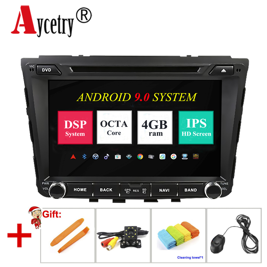 IPS DSP 8 core 4G 2 Din android 9 0 car Multimedia dvd player GPS for