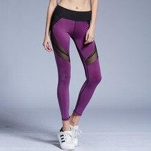 Sexy Yoga Pants Women Mesh Breathable Running Tights Women Yoga Leggings Sportswear Jogging Trousers mallas mujer deportivas
