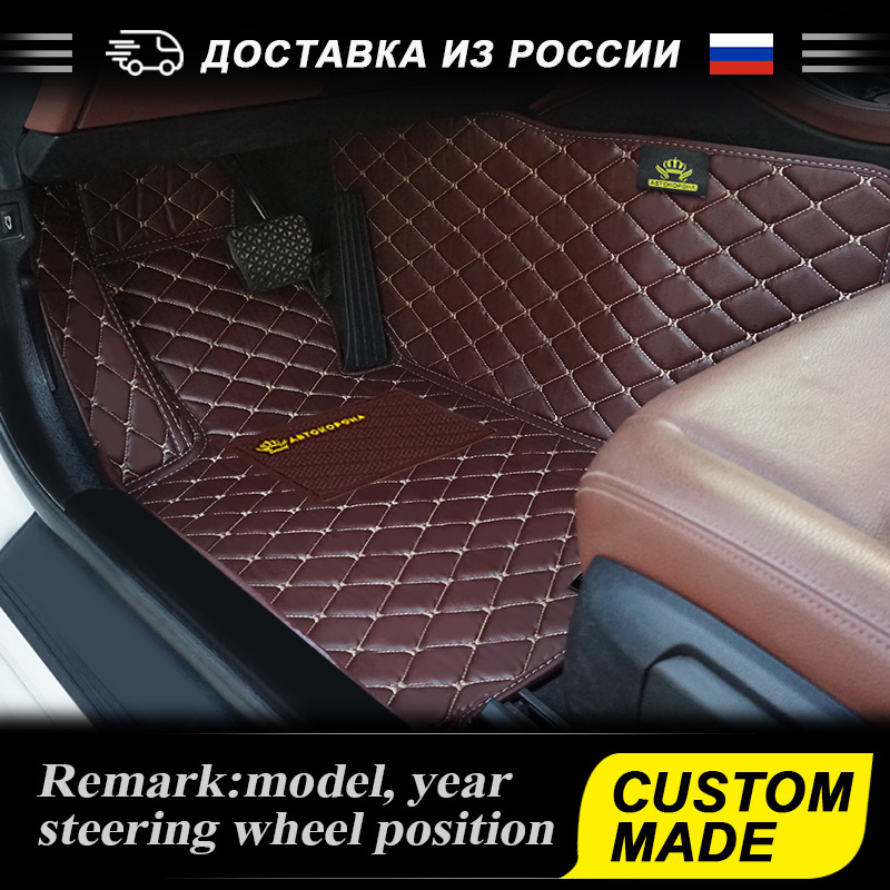 Leather Auto Floor Mat For Infinity QX QX56 2004-2013 JA60 Z62 Waterproof 3D Floor Mats Interior Accessories For Car 7 ColorLeather Auto Floor Mat For Infinity QX QX56 2004-2013 JA60 Z62 Waterproof 3D Floor Mats Interior Accessories For Car 7 Color
