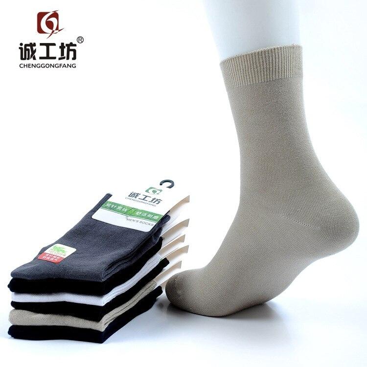 6 Pairs Solid Color Desodorant Bamboo Fiber Socks Men Dress Business Socks Lot Brand Cheap Bambus Tube Soks For Men BOC069