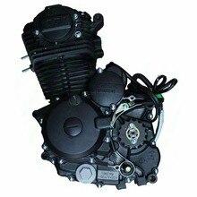Полный 250CC ZONGSHEN двигатель+ MUKUNI CARBY POD фильтр жгут проводов ATV QUAD