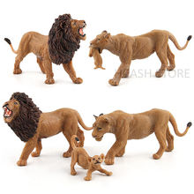 Wild Simulation Lion Animal models Toy plastic Lioness figures home decor Gift For Kids figurine dolls Bedroom Decoration