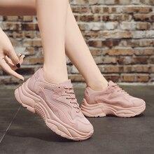 Женские кроссовки на массивном каблуке; коллекция года; модная женская обувь на платформе; Розовая обувь из вулканизированной ткани на шнуровке; женские кроссовки; обувь для папы