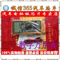 Digital Multimeter Good Faith Specializes In New Car Computer Board Chip Can Play Free Shipping