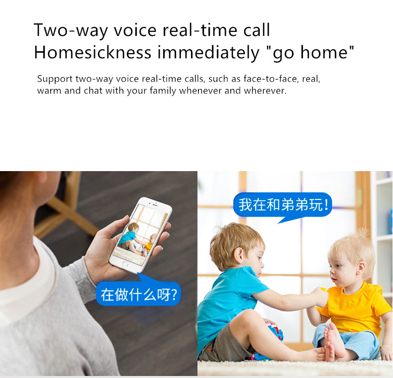CHHD Wireless 720P Security Camera WIFI Home Surveillance IP Camera For Baby/Elder/Pet/Nanny Monitor,Two-Way Audio&Night VisionCHHD Wireless 720P Security Camera WIFI Home Surveillance IP Camera For Baby/Elder/Pet/Nanny Monitor,Two-Way Audio&Night Vision