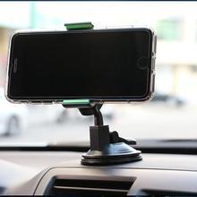 Автомобильный держатель телефона для лобового стекла, лобовое стекло, приборная панель, автомобильная подставка, мобильная консоль, крепежные скобы, универсальные для всех телефонов