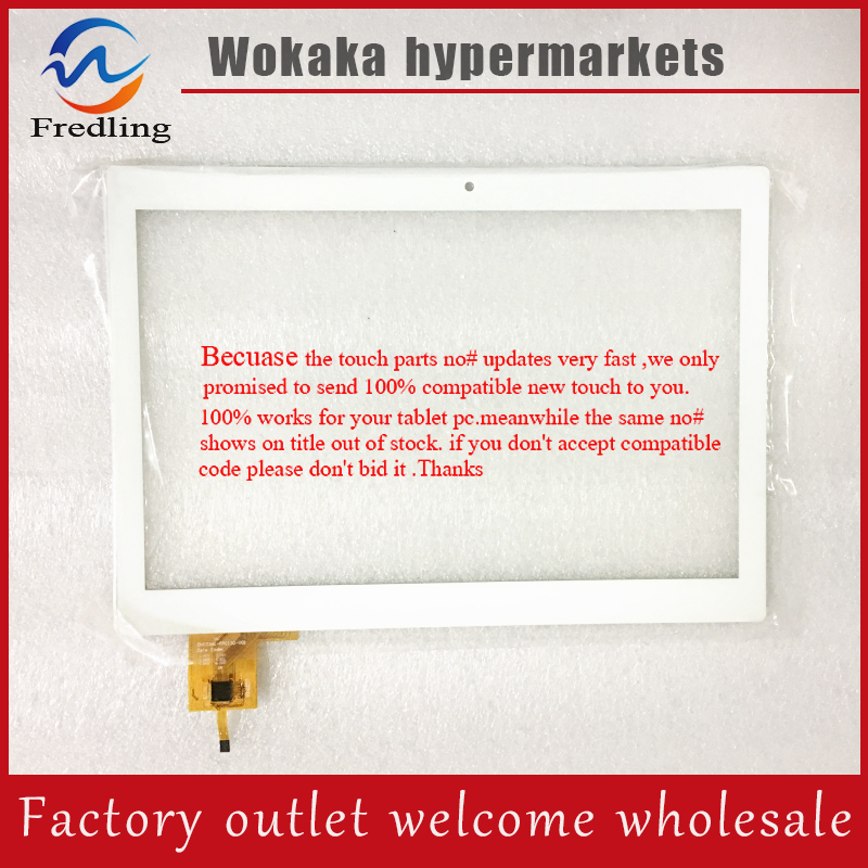 10.1inch dh10361-fpc130-v01 touch panel touch screen for free shipping free shipping fpc 760a0 v01 touch screen