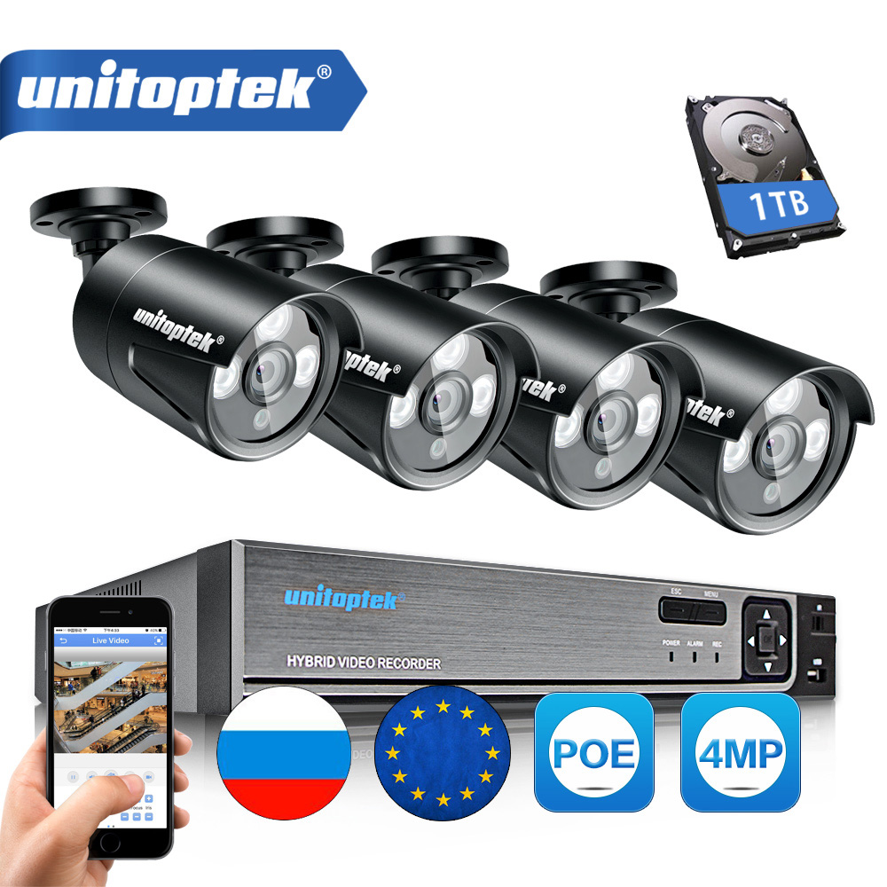 4CH CCTV System 4K POE NVR 2592*1520 4MP POE IP Camera Outdoor Security Camera Night Vision Waterproof Video Surveillance Kit