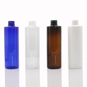 Image 2 - 1pcs Free Shipping 250ml Shinny Golden Aluminum Shell Emulsion Agent Shampoo Lotion Dispenser Pump Refillable Disperse Bottling