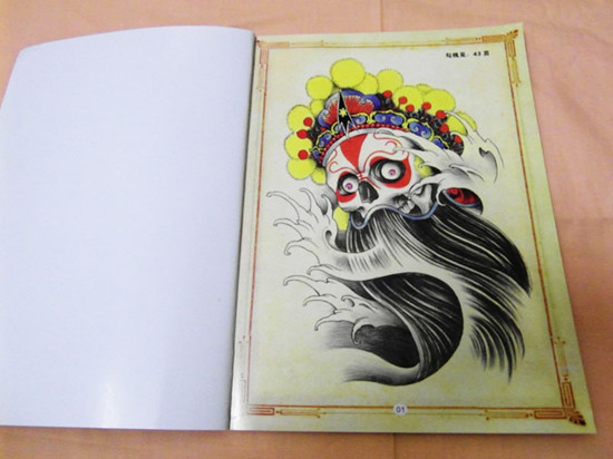 tattoo-book (1)