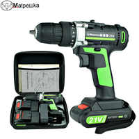 High Quality 21V Power Tools Home Cordless Electric Screwdriver Multi-Function Rechargeable Mini Electric Drill 2 Batteries+Gift