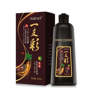 Image 2 - Champú de tinte de pelo Natural suave brillante marrón dorado Color vino rojo púrpura, champú, depilación gris y negro para hombres y mujeres 500ML
