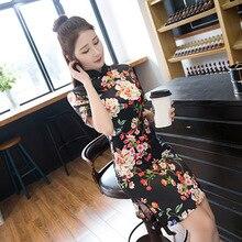 Velour Qipao Dresses Mujere Vestido Evening Dresses Senior Colored Velvet Chinese Dress Traditional