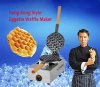 Free Shipping Eggette Waffle Machine Egg Waffle kitchen appliance gas type egg puff waffle maker baker