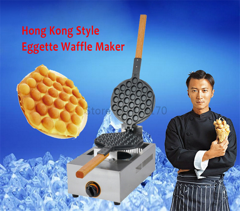 Free Shipping Eggette Waffle Machine Egg Waffle kitchen appliance gas type egg puff waffle maker baker 12psc lot egg waffle maker household type cake machine kitchen cooking donut maker free shipping by dhl