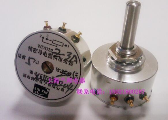 [VK] FUZHOU WDD32Z-3A 1K 2K 5K 10K precision conductive plastic potentiometer 2W angular displacement senso SWITCH ktm k 3 k 32