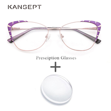 Metal Women Prescription Glasses Cat Eye Vintage Retro Myopi