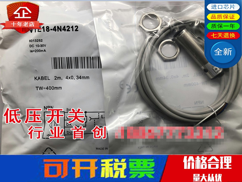 Original new 100% import accessories new photoelectric switch VTE18-3F2140 sensor quality assurance цены онлайн