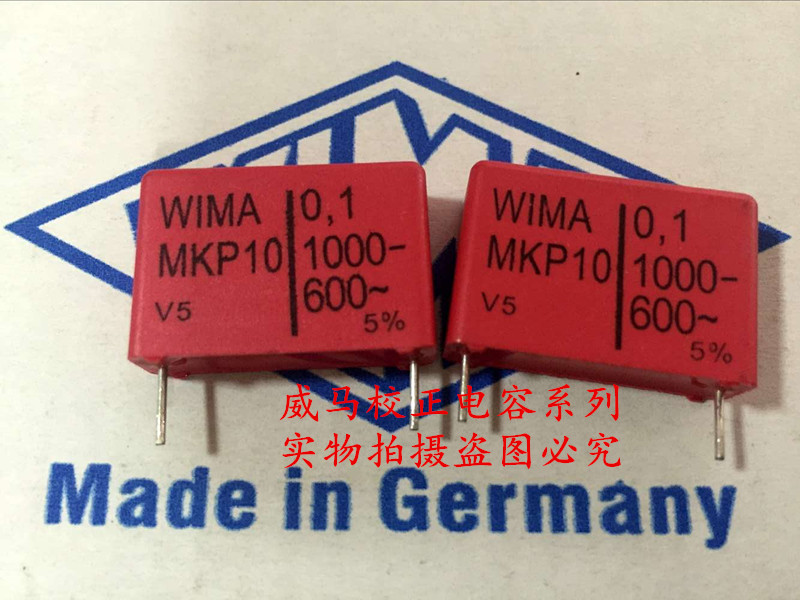 2019 hot sale 10pcs/20pcs Germany WIMA MKP10 1000V 0.1UF 1000V 104 100N P: 22.5mm Audio capacitor free shipping