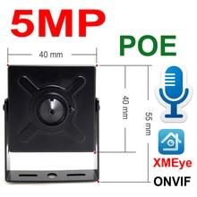 JIENUO 5MP mini kamera IP Poe Audio Micro Cctv bezpieczeństwa nadzoru wideo IPCam kryty domu Onvif małe CCTV HD sieci Xmeye