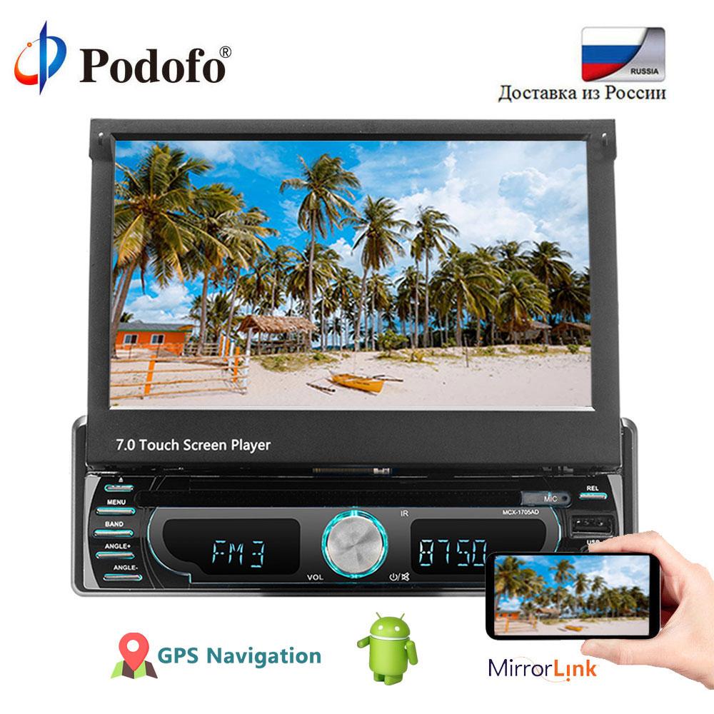 Podofo 1 Din Android Voiture Lecteur Multimédia 7 Voiture Radio Stéréo GPS Navigation Autoradio Bluetooth/WIFI/Miroir lien/AM/FM/RDS