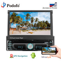 Podofo 1 Din мультимедиа для Android плеер 7 Автомобильная Радио Стерео gps навигация Авторадио Bluetooth/wifi/зеркальная связь/AM/FM/RDS