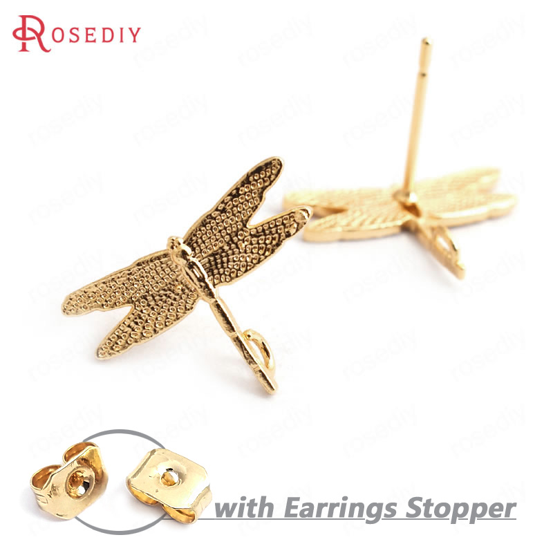 (34988)10PCS Dragonfly 16x11MM 24K Gold Color Brass Dragonfly Stud Earrings High Quality Diy Accessories Jewelry Findings(34988)10PCS Dragonfly 16x11MM 24K Gold Color Brass Dragonfly Stud Earrings High Quality Diy Accessories Jewelry Findings