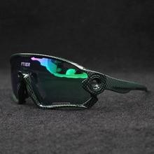 6 Lens Photochromic Color Cycling Glasses Polarized Sports MTB Mountain Road Bik
