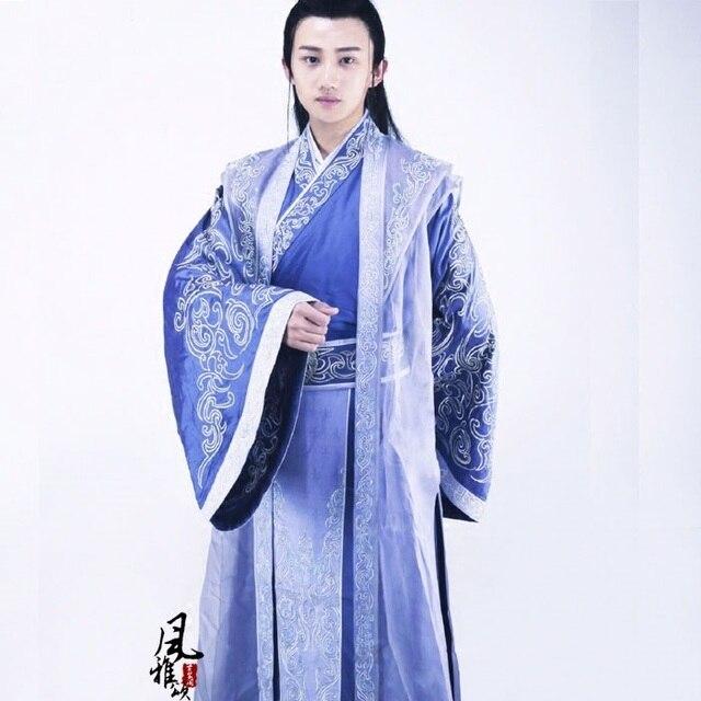 Синий Вышивка Мужской Принц Костюм Hanfu для ТВ Играть Принцесса WeiYoung