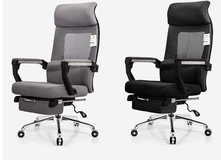 Computer Chair High Back Can Lie On The Lunch Break Boss Chair Family Office Chair Ergonomic Chair Mesh Swivel Chair