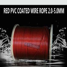 HQ RW01 красный ПВХ пластиковое покрытие оцинкованный стальной трос гибкий кабель для Clothline забора шпалеры 2 мм-5 мм Диаметр