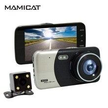 4.0Inches 2K display screen Full HD 1080P Vehicle Recorder 170 Degree Car DVR G-Sensor Car DVRs Recorder Night Vision Dashcam