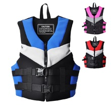Neoprene Life Vest Swim Learner Inflatable Safety Aid Jacket Drifting Swimming Protective Clothes