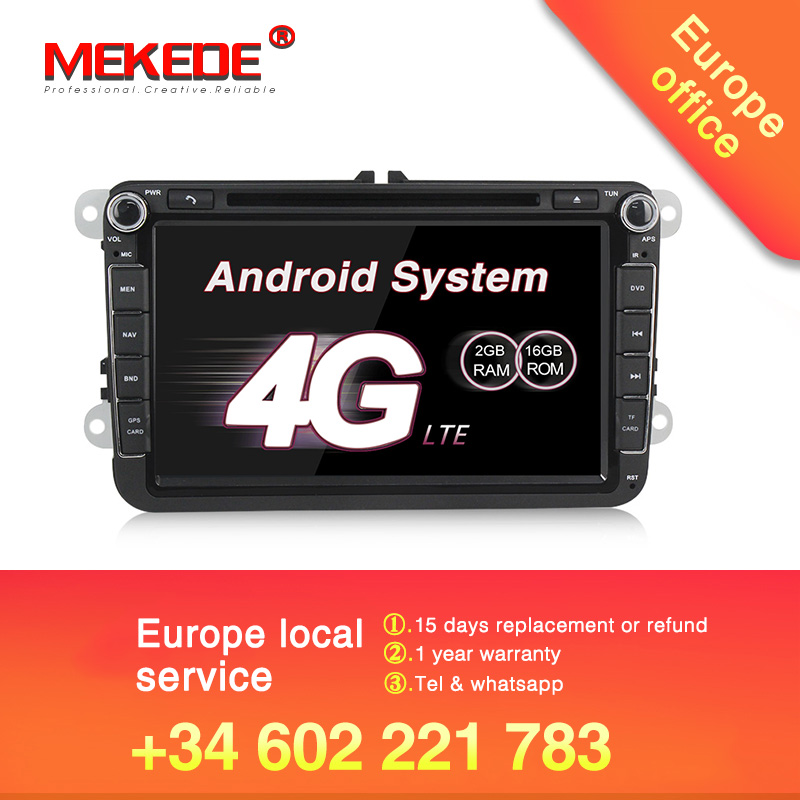 MEKEDE Quad Core Android 7 1 car dvd player 2Din For Skoda POLO PASSAT B6 CC