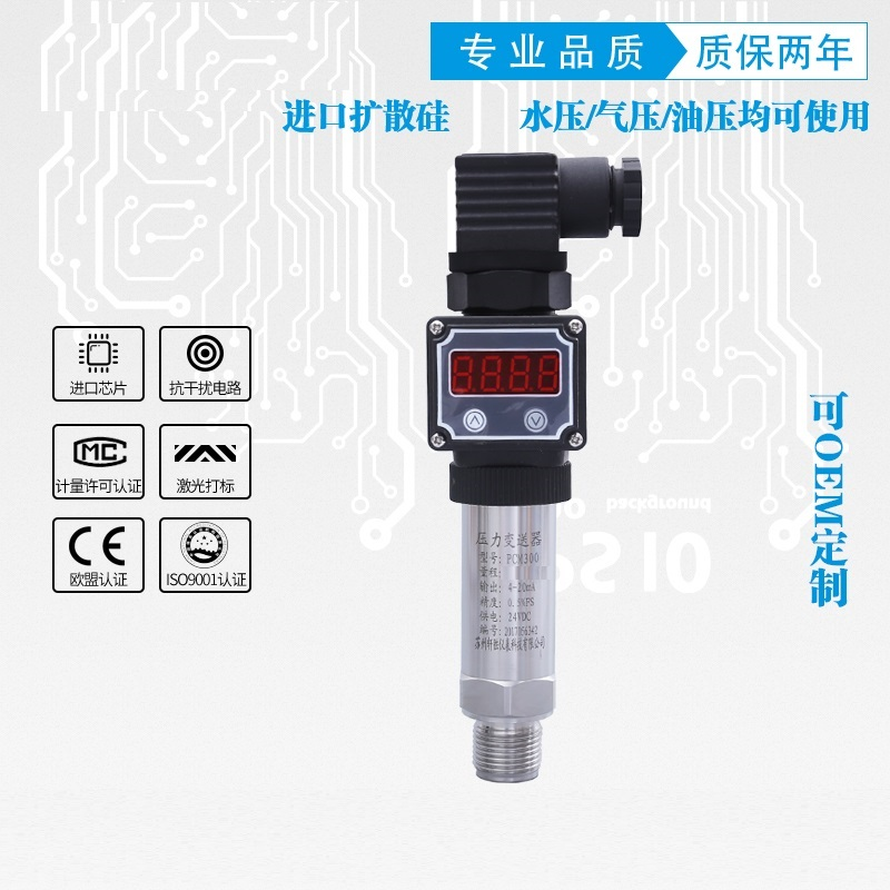 60Kpa PCM300 4-20mA DC24V M20 *1.5 LED digital display diffused silicon pressure transmitter site 1mpa water supply pressure sensor diffused silicon pressure transmitter 4 20ma m20 1 5