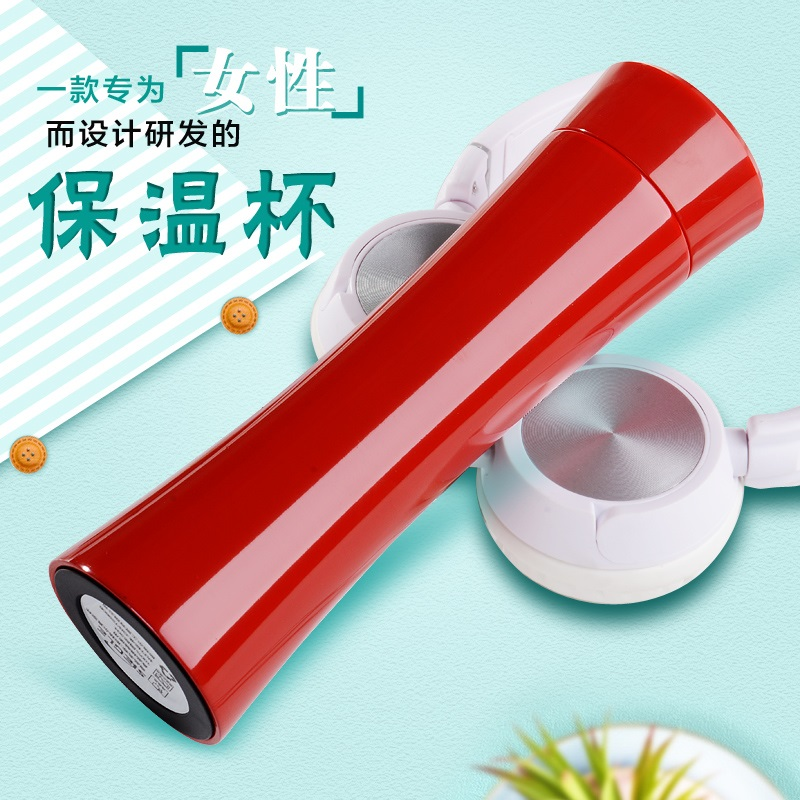 OUSSIRRO Children Lovely Originality Cartoon Thermos Mug Schoolgirl Portable Mini 304 Stainless Steel Vacuum Flasks in Vacuum Flasks Thermoses from Home Garden