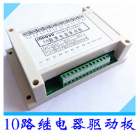 10 way 10 relay module module driver board amplifier board control panel PLC microcontroller