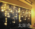 T Creative Window Decoration Lamp Colorful Night Lights Romantic Warm Sweet For Party Holiday Christmas