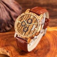GIMSR Business Wood Watch Men Quartz Watch