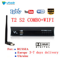 Full hd digital satellite receiver dvb t2 s2 combo tv box terrestrial tv tuner h.264 support AC3 Dolby YOUTUBE CCCAM ip tv+wifi