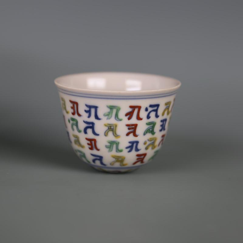 Antique MingDynasty(ChengHua) porcelain cup,Sanskrit,DouCai,Hand-painted crafts,Collection&Adornment,Free shippingAntique MingDynasty(ChengHua) porcelain cup,Sanskrit,DouCai,Hand-painted crafts,Collection&Adornment,Free shipping