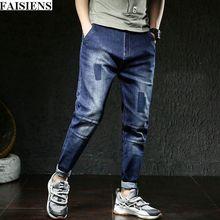 FAISIENS Men Plus Size Jeans Hipster Pants Big Size 6XL 7XL 8XL 9XL 10XL Casual Large 44 46 48 Elasticity Summer Blue Long Pants
