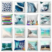 ZENGIA Creative Blue Beach/Forest Abstract Cushion Covers 45x45cm Home/Office Sofa Waist Pillow Covers Polyester Pillowcase(China)