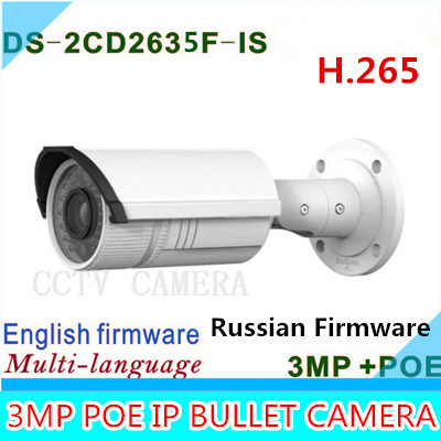 DS-2CD2635F-IS 3MP varifocal zoom IP cctv POE camera outdoor 2cd2632f 2cd2632f-is ds-2cd2632f ds-2cd2632f-i(s) ds-2cd2632f-i удлинитель zoom ecm 3