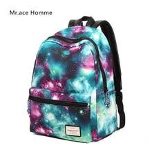 2017 г. Женская модная новинка Повседневная рюкзак новый стиль нейлон 3D Galaxy Отпечатано Школьные сумки известный дизайнер марки рюкзак для девочек