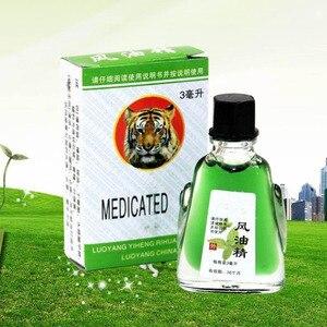 Image 5 - 100% Naturale Originale Alleviare Il Dolore Tigre Olio Essenziale Balsamo Per Le Labbra Unguento Muscolare Alleviare Il Dolore Relax Artrite