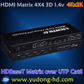 HDBaseT Матрица 4x4 HDMI Матрица Поддержка HDBT и ИК управления RS232 HDMI Матрица 4 в 4 из 4x4 HDMI Матрица с дистанционным