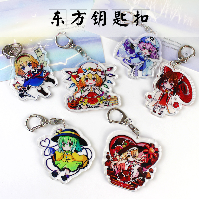 Games Touhou Project Cosplay Keychain Hakurei Reimu Kirisame Marisa Car Key Holder Chain Keyrings Pendant Jewelry Collection image