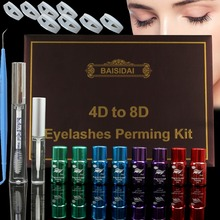 BAISIDAI 4D to 8D Permanent Eyelash Wave Lotion Curling Perm Curler Kit Eye Lashes Lift Liquid Set makeup eyelash perm lotion eyelash perm permanent makeup eyelash curling perm tool kit eyelash wave lotion last up to 3 months
